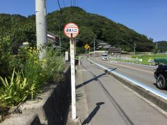 「遊舟入口」バス停留所