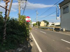 「二軒屋」バス停留所