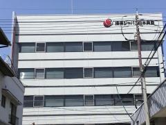 損害保険ジャパン日本興亜株式会社 倉敷支社