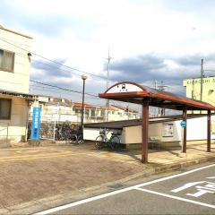 「木下駅」バス停留所