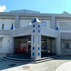 松山市役所三津浜支所