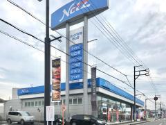 ネッツトヨタ滋賀守山店