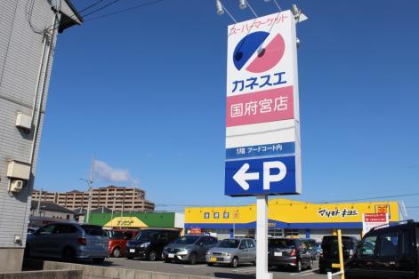 稲沢 カネスエ カネスエはクレジットカード・Payなどの電子マネーは使えますか?【知恵袋】