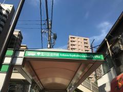 「荒川区役所前」バス停留所