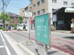 「北恩加島」バス停留所