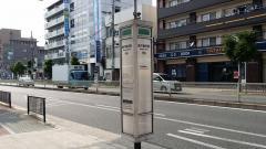 「地下鉄平野」バス停留所