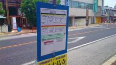 「銀座2」バス停留所