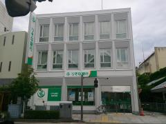 りそな銀行松本支店