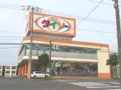 ザ・ダイソー 札幌白石本通店