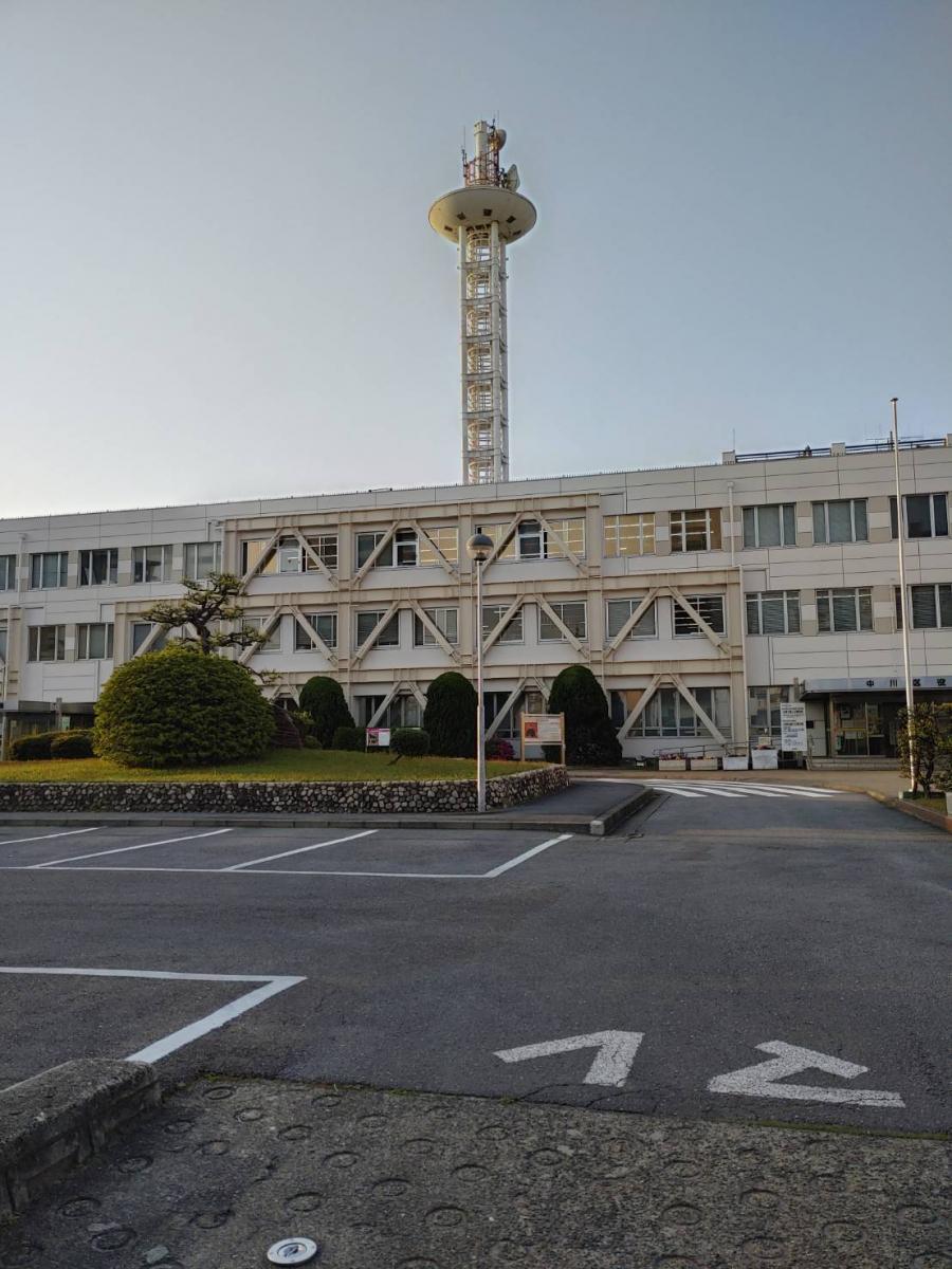 名古屋市中川区役所