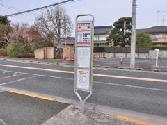 「中神」バス停留所