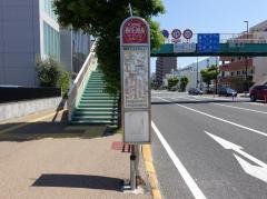 「香川日産前」バス停留所