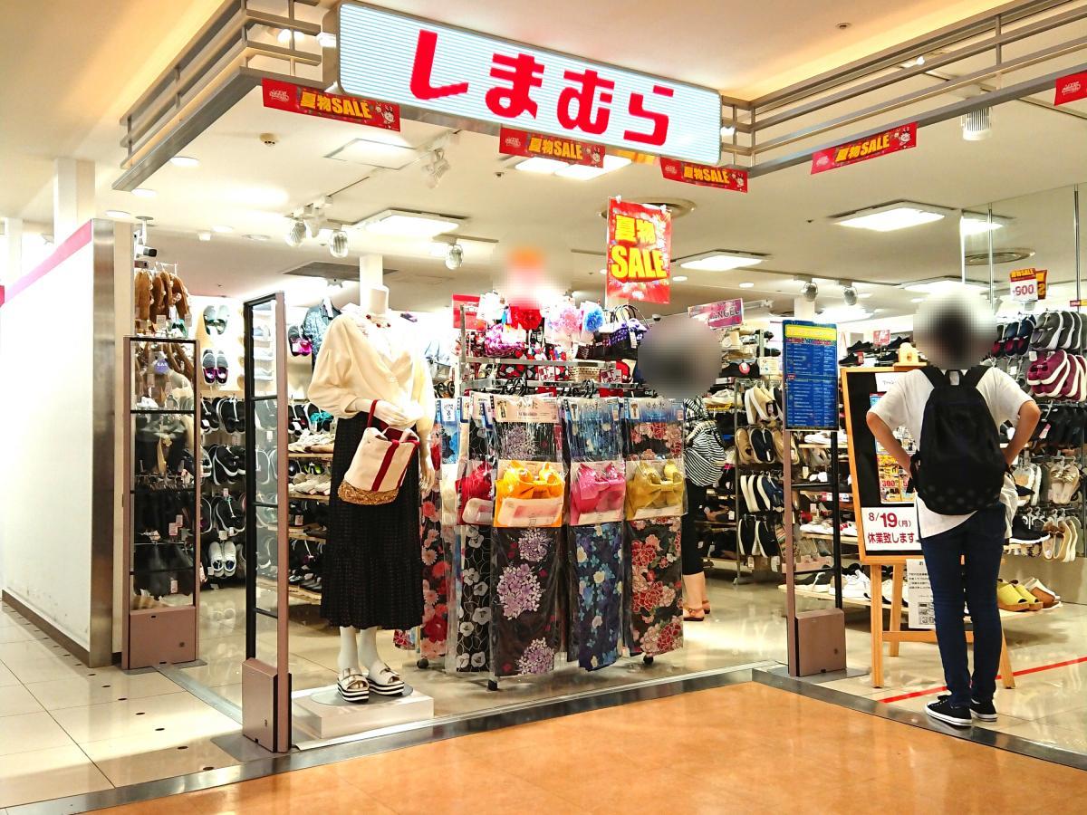ファッションセンターしまむら 戸塚モディ店