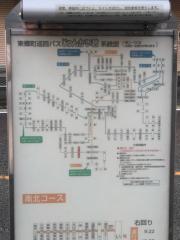 「祐福寺」バス停留所