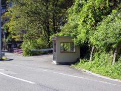 「香六」バス停留所