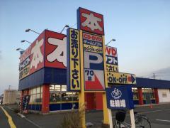 ブックオフ 7号秋田土崎店