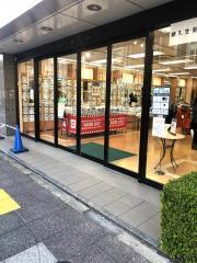 紳士服コナカ王子駅前店
