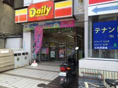 デイリーヤマザキ 和歌山市駅前店