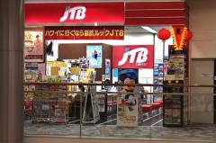 JTBイオンモール堺北花田店