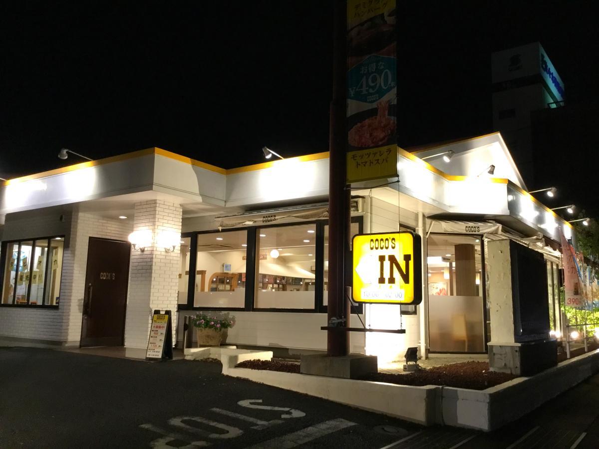 土浦 タイヨー