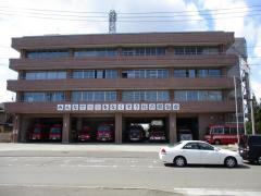若林消防署
