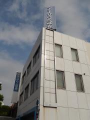 藍澤證券株式会社 甲府支店