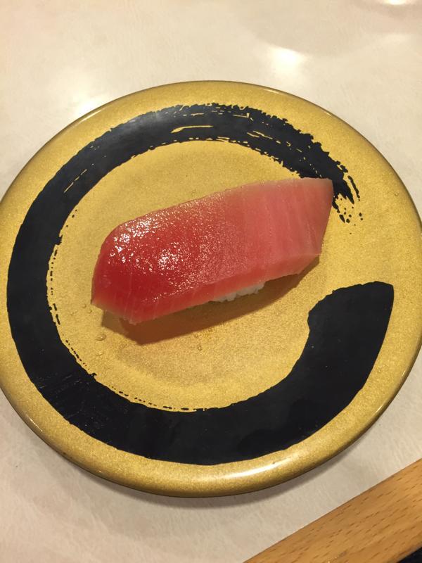は ま 寿司 北方