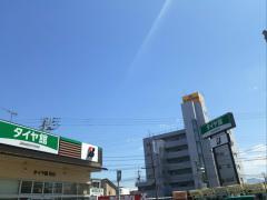 タイヤ館 松山
