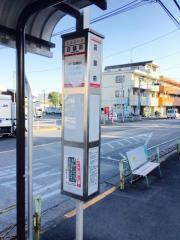 「店舗前」バス停留所