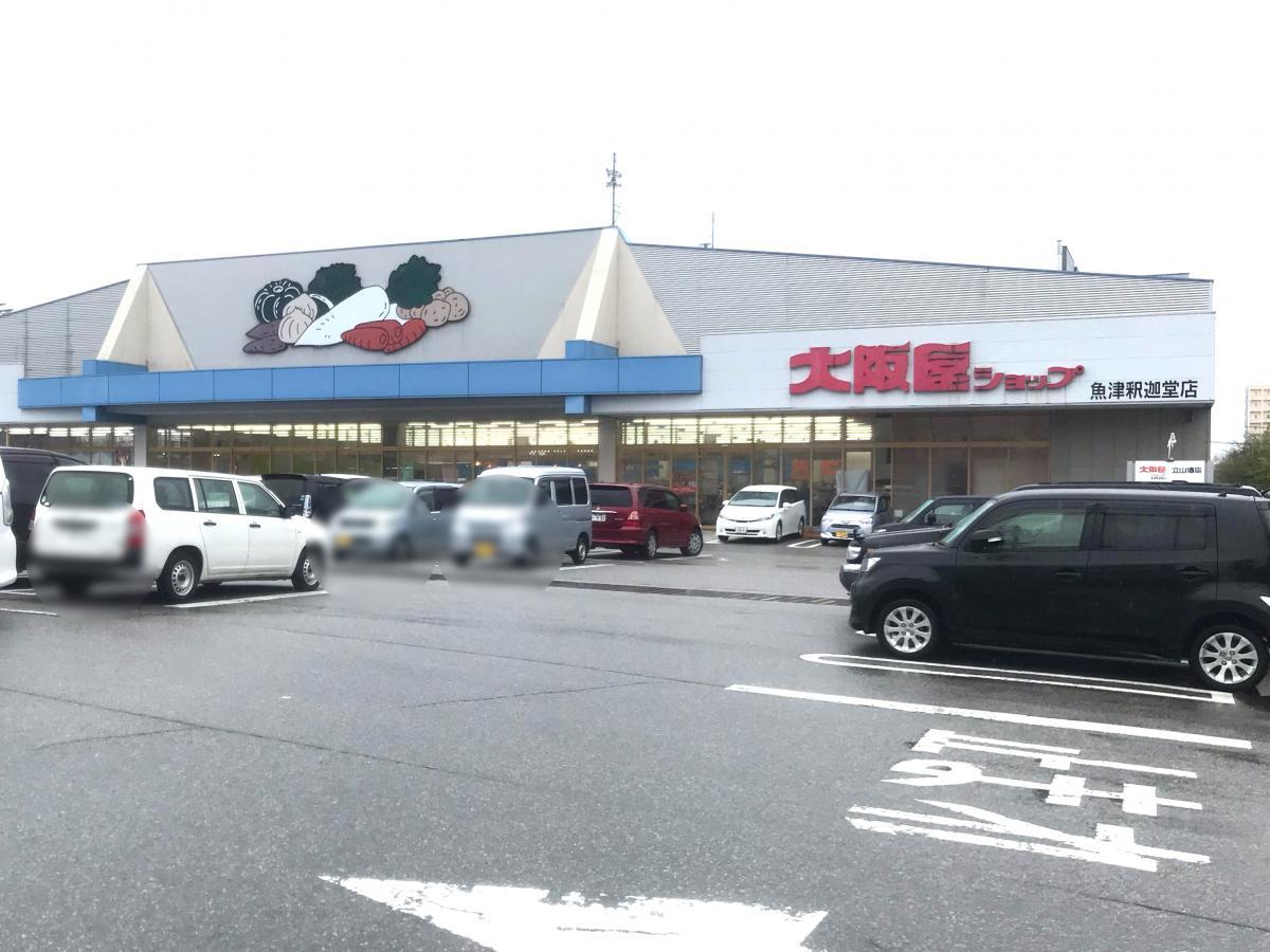 魚津ショッピングスクエア サンプラザ