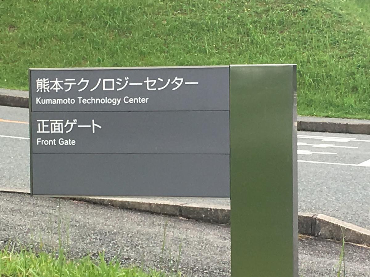 ファク ソニー 会社 チャリング マニュ セミコンダクタ 株式
