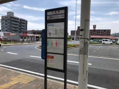 「朽網駅」バス停留所