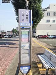 「春竹新道」バス停留所