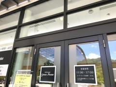 九州国立博物館レストラングリーンハウス&カフェ