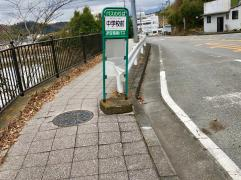 「中学校前(伊豆の国市)」バス停留所