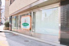 愛媛銀行東京支店