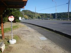 「西湖」バス停留所