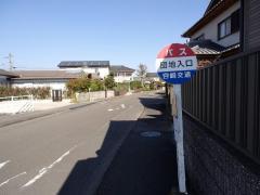 「団地入口(雁ケ音)」バス停留所