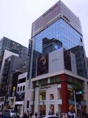 名鉄観光サービス 銀座支店