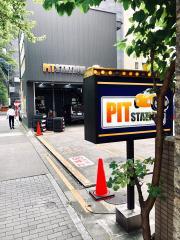 PIT STATION 丸の内