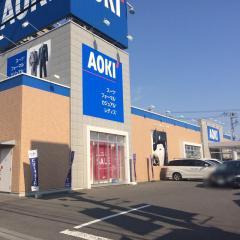 AOKI 宇都宮インターパーク店