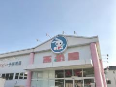 西松屋 川崎久末店