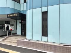武田動物病院