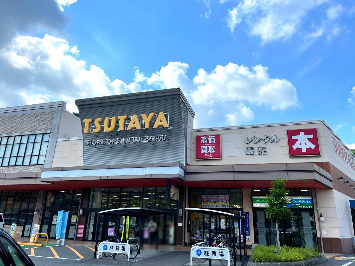 TSUTAYAいの店