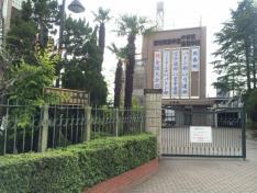 浦和実業学園高校