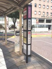 「勝川駅」バス停留所