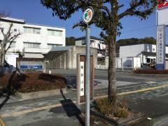 「東谷川橋」バス停留所