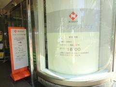 日本生命保険相互会社 ニッセイ・ライフプラザ博多
