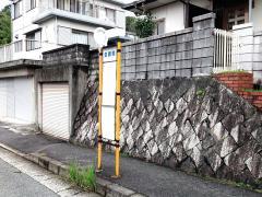 「堂願橋」バス停留所