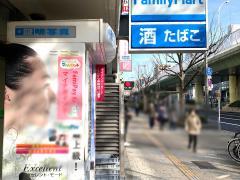 ファミリーマート 日本橋一丁目店